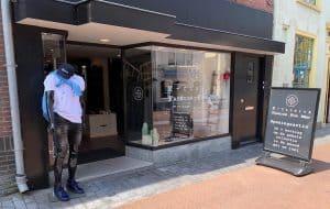 voorkant van merkwinkel X-Clusive Fashion in Woerden